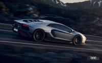 ランボルギーニ アヴェンタドール、ガソリンV12最終モデル「Ultimae」世界初公開!シリーズ最高スペックに - Lamborghini_Aventador_Ultimae_7