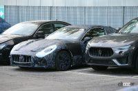 同社初のEVに! マセラティ グランツーリズモ 次期型を全角度から激写 - Spy shot of secretly tested future car