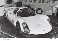 三億円事件が起きた1968年、伝説の自動車イベント「東京レーシングカーショー」の第1回が開催された! - スクリーンショット 2021-07-09 10.45.34