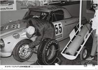 三億円事件が起きた1968年、伝説の自動車イベント「東京レーシングカーショー」の第1回が開催された! - ダットサン