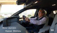 レクサス初のBEV「UX300e」を清水和夫がチェック!トヨタはBEV開発で遅れてるわけじゃない! - KazuoShimizu_lexus_ux300e_08