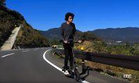 電子ブレーキは危険! 公道を安全に走行できる「電動キックボード」5選 - X-SCOOTER_LOM_youtube_09