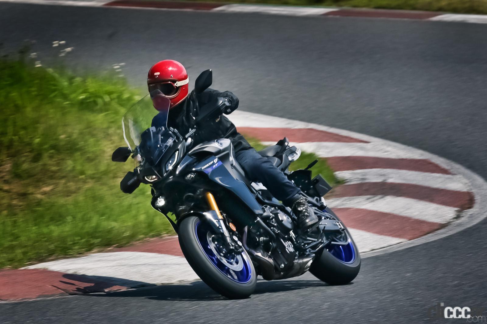 「何キロでも走れる超快適仕様! ヤマハTRACER9 GT ABSは電子制御の恩恵をフルに体感できる高性能スポーツツアラー」の2枚目の画像