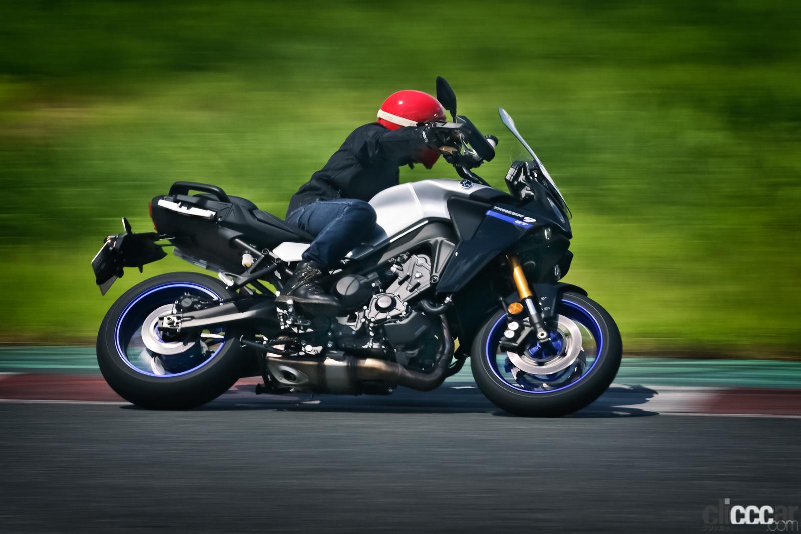 「何キロでも走れる超快適仕様! ヤマハTRACER9 GT ABSは電子制御の恩恵をフルに体感できる高性能スポーツツアラー」の4枚目の画像