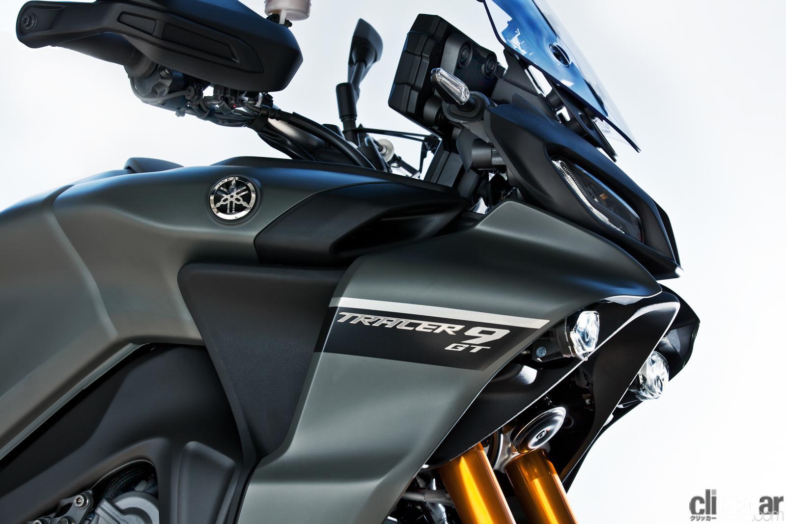 「何キロでも走れる超快適仕様! ヤマハTRACER9 GT ABSは電子制御の恩恵をフルに体感できる高性能スポーツツアラー」の8枚目の画像
