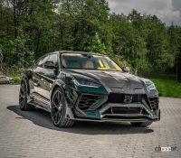 独・マンソリーのランボルギーニ ウルス 最新ボディキットは、攻撃的トリプルエキゾーストパイプ装着! - Lamborghini-Urus-Mansory-2