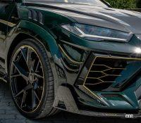 独・マンソリーのランボルギーニ ウルス 最新ボディキットは、攻撃的トリプルエキゾーストパイプ装着! - Lamborghini-Urus-Mansory-3