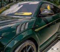 独・マンソリーのランボルギーニ ウルス 最新ボディキットは、攻撃的トリプルエキゾーストパイプ装着! - Lamborghini-Urus-Mansory-4