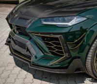 独・マンソリーのランボルギーニ ウルス 最新ボディキットは、攻撃的トリプルエキゾーストパイプ装着! - Lamborghini-Urus-Mansory-5