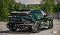 独・マンソリーのランボルギーニ ウルス 最新ボディキットは、攻撃的トリプルエキゾーストパイプ装着! - Lamborghini-Urus-Mansory-6