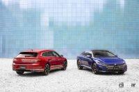 フォルクスワーゲン・アルテオンがマイナーチェンジ。スタイリッシュで「積める」シューティングブレークを追加 - Volkswagen_arteon_20210713_3