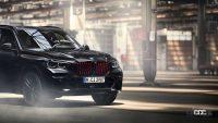赤いグリルにガラス製ギアシフター装備。「BMW X5 ブラック バーミリオン」初公開! - 2022-bmw-x5-black-vermilion-8