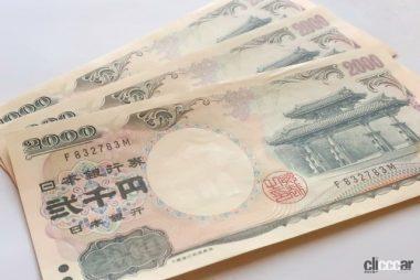 二千円紙幣
