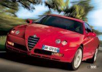 今度はEV4ドアセダンだ! アルファロメオGTVが復活!? - Alfa_Romeo-GTV-2003-1280-02