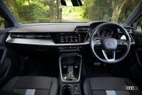 アウディらしいスポーティなフットワークを味わえる新型A3の走り - Audi_A3_20210715_4