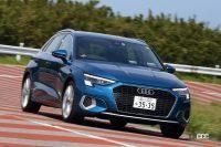 アウディらしいスポーティなフットワークを味わえる新型A3の走り - Audi_A3_20210715_5