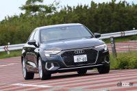 アウディらしいスポーティなフットワークを味わえる新型A3の走り - Audi_A3_20210715_8