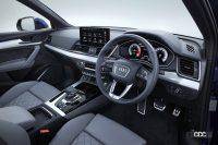 新型アウディQ5スポーツバックが日本上陸!! クーペスタイルのスタイリッシュなエクステリアと上質で先進的なインテリアが魅力 - Audi_Q5_Sportback_20210715_8