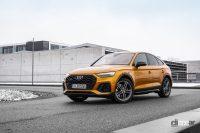 新型アウディQ5スポーツバックが日本上陸!! クーペスタイルのスタイリッシュなエクステリアと上質で先進的なインテリアが魅力 - Audi_SQ5_Sportback_20210715_9