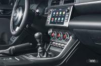 TRDが「GR 86」をより速く走らせるためのチューニングパーツを公開 - Toyota_GR86