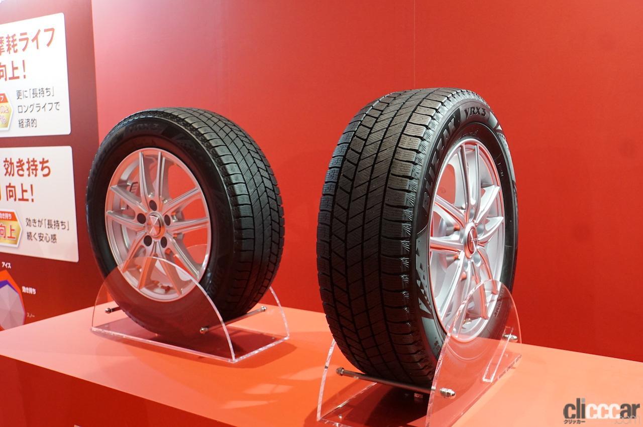 「ブリヂストン「ブリザックVRX3」が新登場。氷上性能が120%向上したスタッドレスタイヤ」の2枚目の画像
