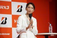 ブリヂストンの新作スタッドレス「ブリザックVRX3」発表会で杏さんが語った新たな挑戦とは? - blizzak_vrx3_an_02