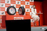 ブリヂストンの新作スタッドレス「ブリザックVRX3」発表会で杏さんが語った新たな挑戦とは? - blizzak_vrx3_an_08