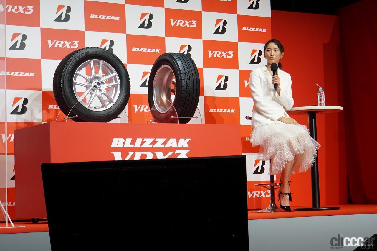 「ブリヂストンの新作スタッドレス「ブリザックVRX3」発表会で杏さんが語った新たな挑戦とは?」の8枚目の画像