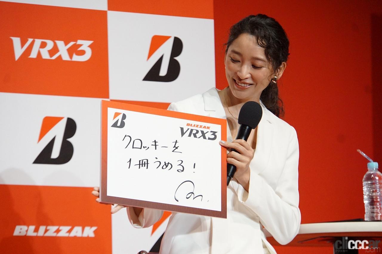「ブリヂストンの新作スタッドレス「ブリザックVRX3」発表会で杏さんが語った新たな挑戦とは?」の9枚目の画像