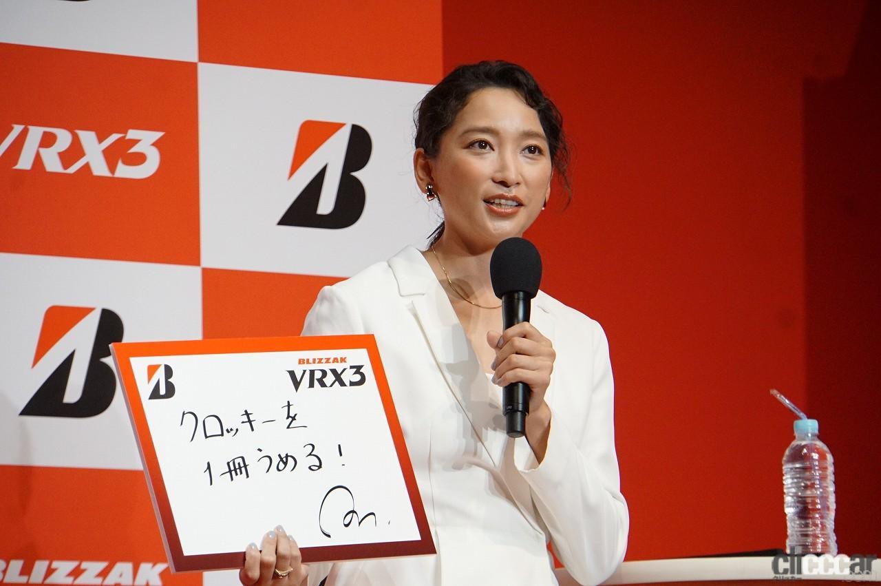 「ブリヂストンの新作スタッドレス「ブリザックVRX3」発表会で杏さんが語った新たな挑戦とは?」の10枚目の画像
