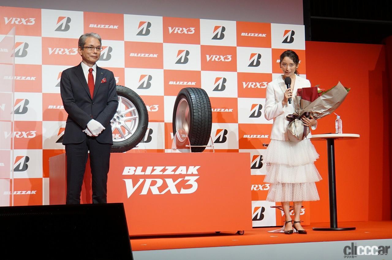 「ブリヂストンの新作スタッドレス「ブリザックVRX3」発表会で杏さんが語った新たな挑戦とは?」の13枚目の画像