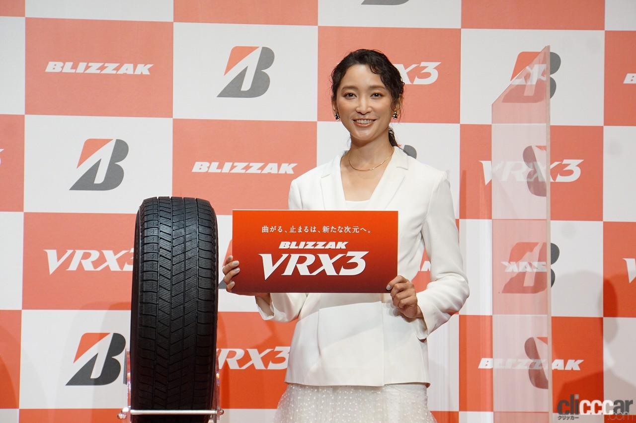 「ブリヂストンの新作スタッドレス「ブリザックVRX3」発表会で杏さんが語った新たな挑戦とは?」の14枚目の画像