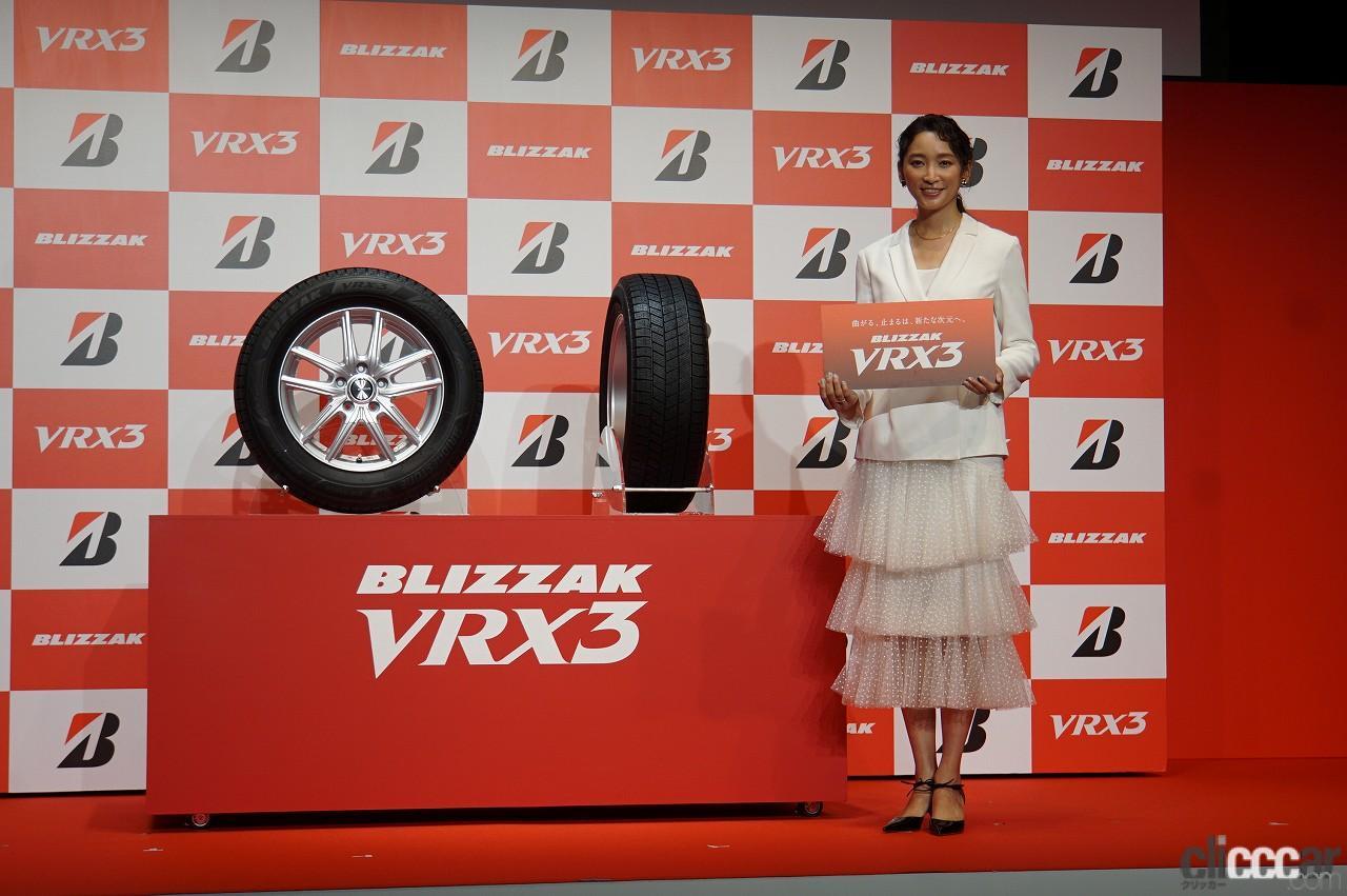 「ブリヂストンの新作スタッドレス「ブリザックVRX3」発表会で杏さんが語った新たな挑戦とは?」の15枚目の画像