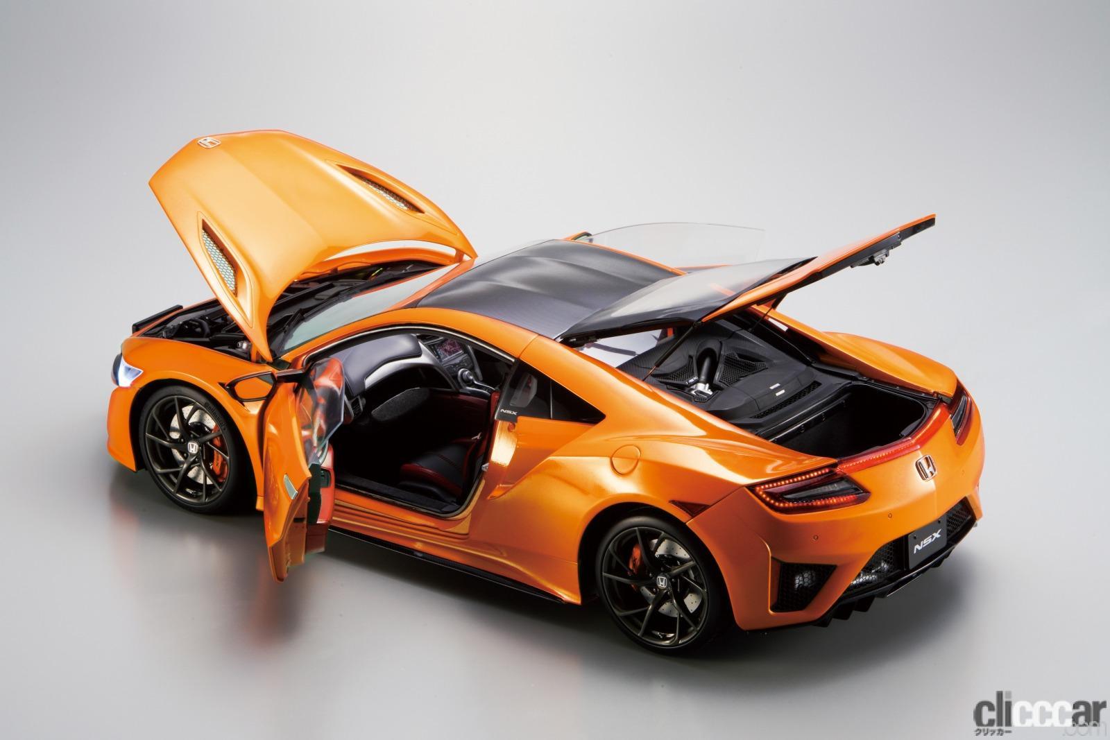 デアゴスティーニから「週刊Honda NSX」創刊。日本を代表するスポーツカーを組み立てよう!