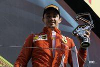 スプリントレース予選でモヤっとしたイギリスGP。私の心を癒してくれたのは、あの人!【F1女子のんびりF1日記】 - bgp-9
