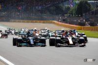 スプリントレース予選でモヤっとしたイギリスGP。私の心を癒してくれたのは、あの人!【F1女子のんびりF1日記】 - bgp-6