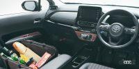 新型トヨタ・アクアに大人の上質感を演出する「モデリスタ」のドレスアップパーツが新登場 - MODELLIST_AQUA_20210719_3