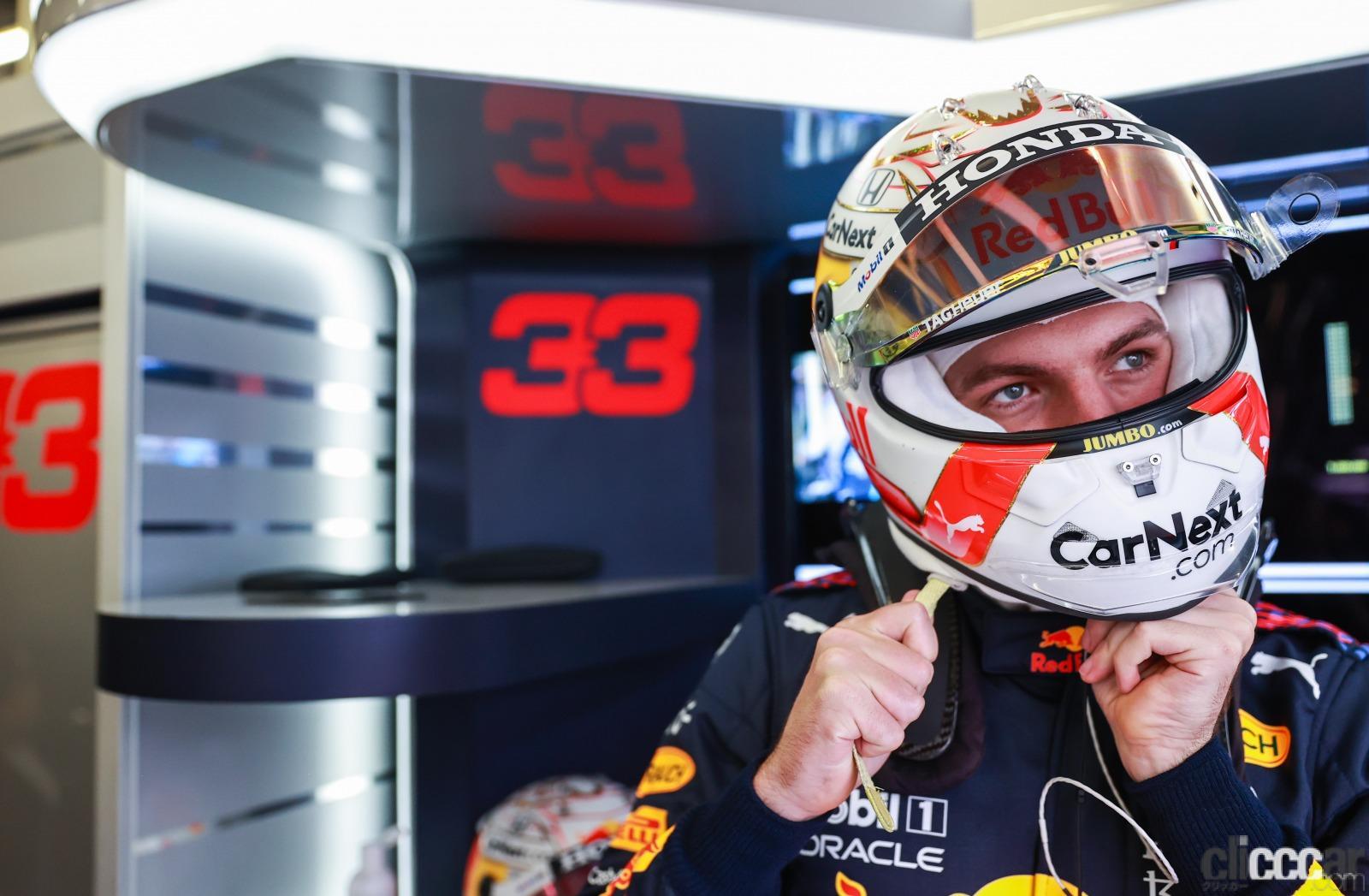 「スプリントレース予選でモヤっとしたイギリスGP。私の心を癒してくれたのは、あの人!【F1女子のんびりF1日記】」の6枚目の画像