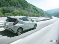 新型トヨタ・アクアはAC100V/1500W非常時給電モード全車装備の「電源車」、燃費33.6km/L〜35.8km/L、 価格は198万円〜259万8000円 - TOYOTA_AQUA_20210719_5