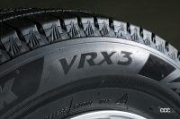 進化したブリヂストン新作スタッドレスタイヤ「ブリザックVRX3」はグッと曲がってギュッと止まる! - VRX3_0010