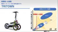 ヤマハ発動機が2050年までに製品ライフサイクル全体のカーボンニュートラルを目指す - YAMAHA_20210719_1