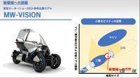 ヤマハ発動機が2050年までに製品ライフサイクル全体のカーボンニュートラルを目指す - YAMAHA_20210719_2