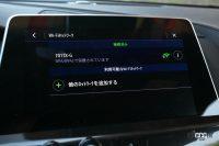 キャデラックCT5内装07