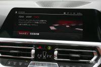 新型BMW M3を公道試乗。スポーツカーと実用車の顔が共存するオールインワンモデル - m3_testdrive_10