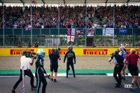 スプリントレース予選でモヤっとしたイギリスGP。私の心を癒してくれたのは、あの人!【F1女子のんびりF1日記】 - bgp-1