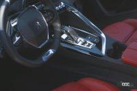 プジョー3008にラグジュアリーさをプラスした特別仕様車「Red Nappa」が登場! - Peugeot_3008_RedNappa_20210720_6