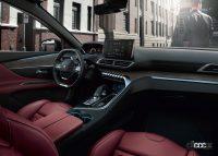 プジョー3008にラグジュアリーさをプラスした特別仕様車「Red Nappa」が登場! - Peugeot_3008_RedNappa_20210720_8