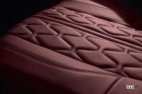 ラグジュアリーな⾚いナッパレザーシートが際立つ特別仕様車プジョー「5008 GT BlueHDi Red Nappa」が発売 - Peugeot_5008_RedNappa_20210720_5