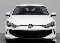 VWゴルフの4ドアクーペ版「ラマンド」次期型は2021年内にデビュー予定 - VW-Lamando-leaked-2