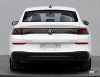 VWゴルフの4ドアクーペ版「ラマンド」次期型は2021年内にデビュー予定 - VW-Lamando-leaked-3